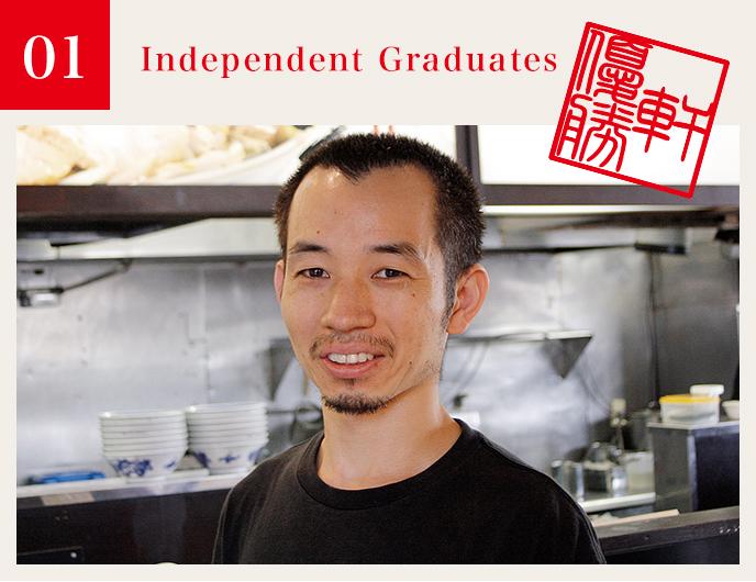 01:Independent Graduates