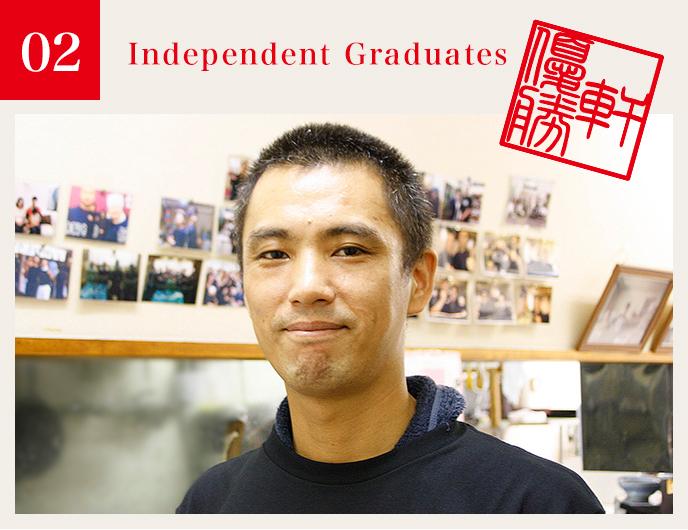 02:Independent Graduates