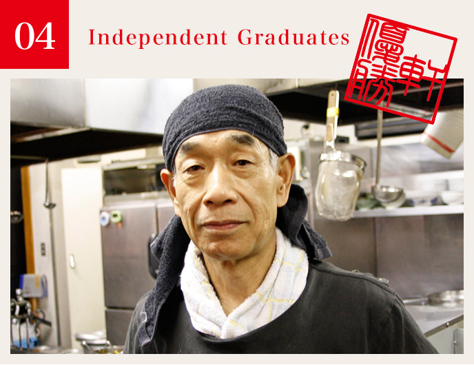 04:Independent Graduates
